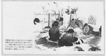 T小 東京大空襲・猛火に追われ焼け残った浅草の東本願寺に避難した人々.jpeg